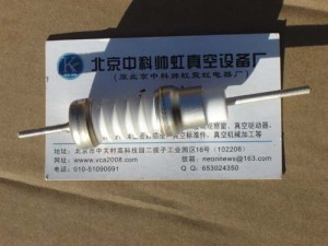 M3真空高压陶瓷电极芯